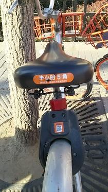 シェア自転車3