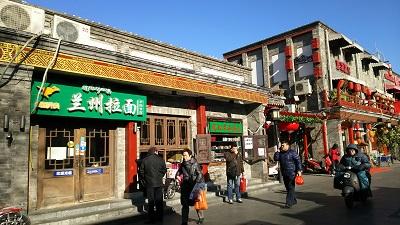 北京・護国寺街