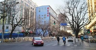 北京南東部の住宅街