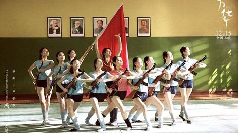 中国映画「芳華」ポスター