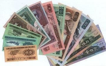 第4版人民幣-8