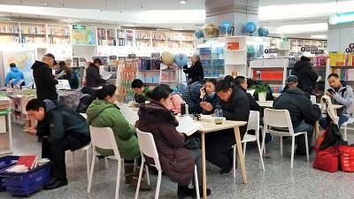 北京図書大廈