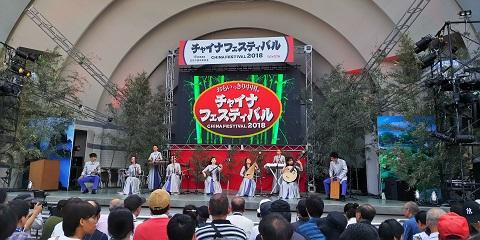 「チャイナフェスティバル 2018」_7
