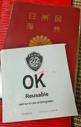 北京雑感2018(その1)_2