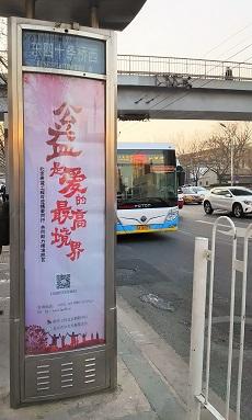 北京雑感2018(その2)_2