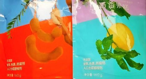 北京雑感2018(最終回)_10