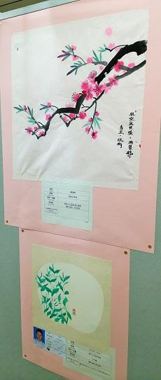 「友好都市児童・生徒作品交流展」_6