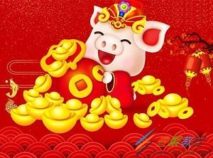 猪年の吉祥イラスト