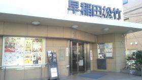 早稲田松竹