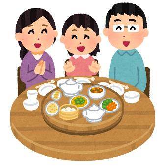 中華レストランのイラスト