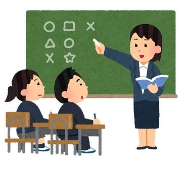 教師のイラスト