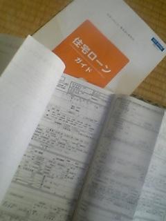 20070513_350098.jpg