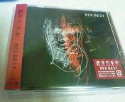 NEC_0417.jpg