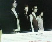NEC_0559.jpg
