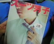 NEC_0345.jpg