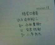 NEC_0678.jpg