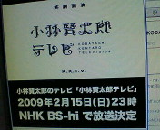 NEC_0804.jpg