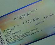 NEC_0955.jpg