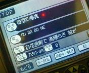 NEC_1056.jpg