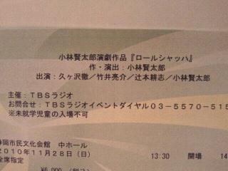 2010112808510000.jpg