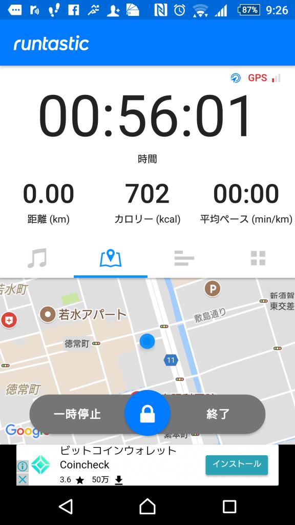 Screenshot_20180103-092614.png