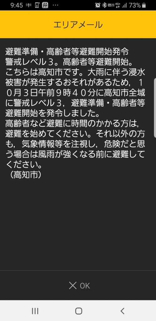 20191005_2882715.jpg