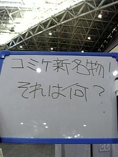 20061231_280111.jpg
