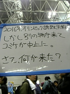 20061231_280193.jpg