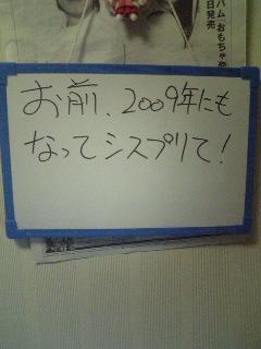 Image2441.jpg