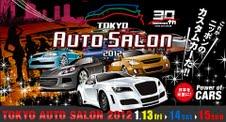 salon2012