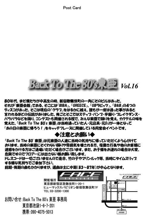 bac801