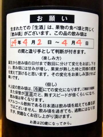 DSCF1820.JPG