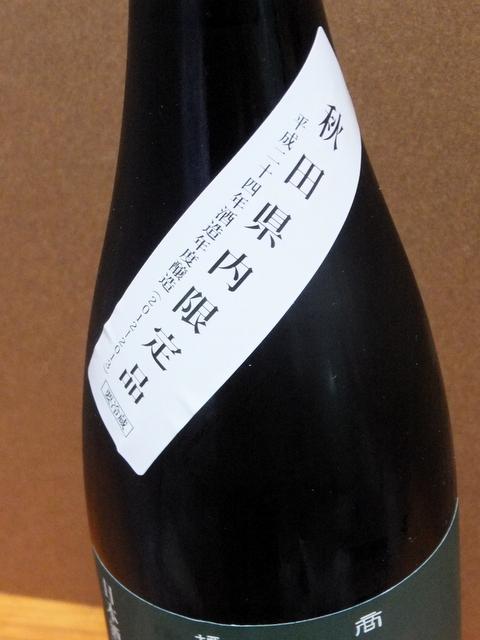 DSCF5496.JPG