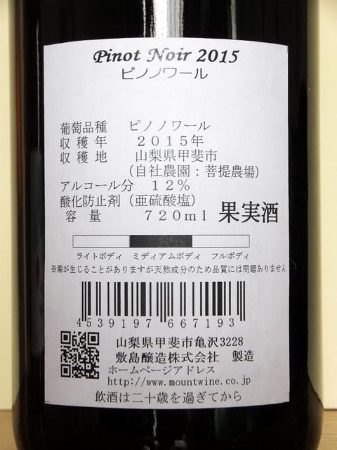 DSCF6096.JPG