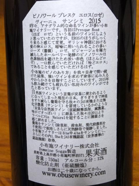 DSCF6069-001.JPG