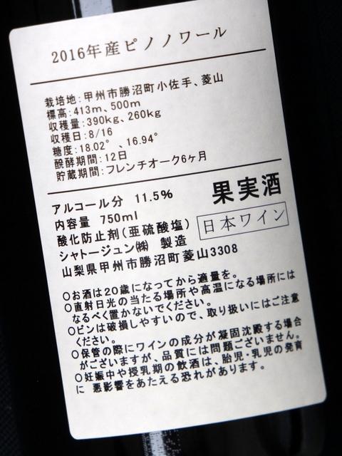DSCF5907.JPG