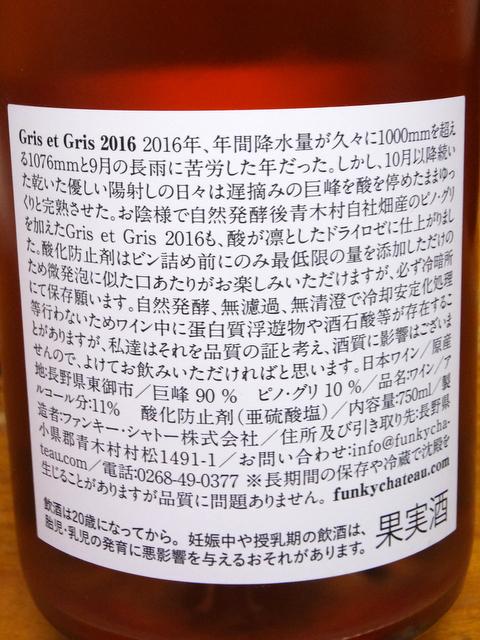 DSCF6315.JPG