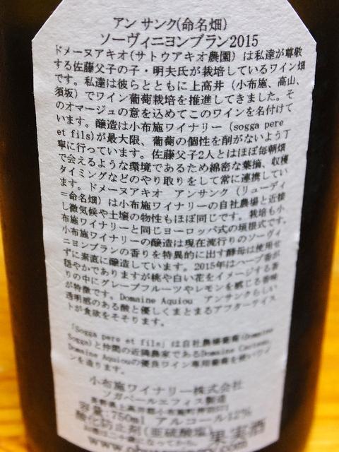 DSCF5865.JPG