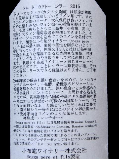 DSCF6721.JPG