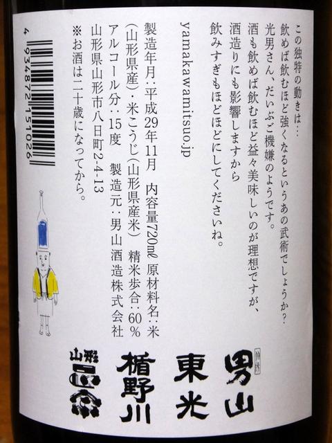 1-DSCF9451.JPG