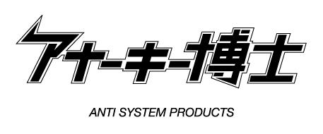 アナーキー博士ロゴ修正.jpg