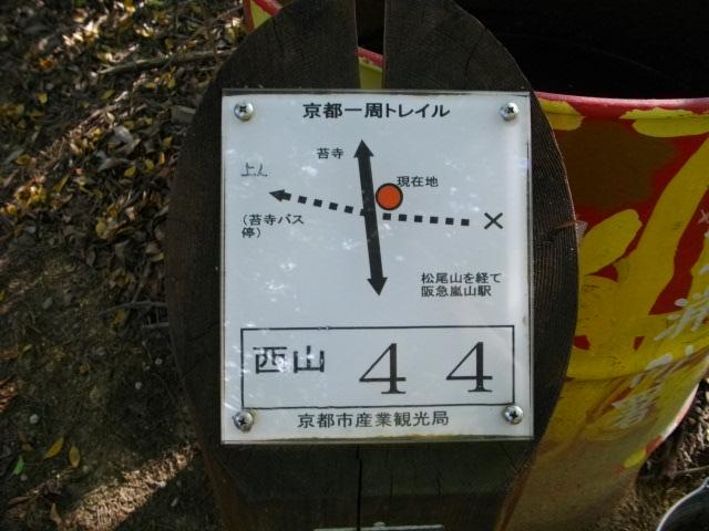 松尾山28