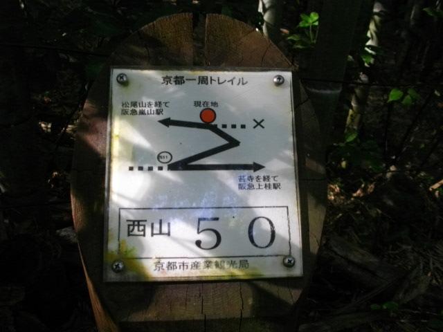 松尾山32