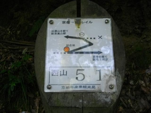 松尾山33