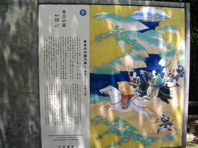 天王山11