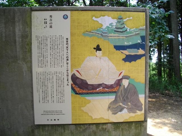 天王山27