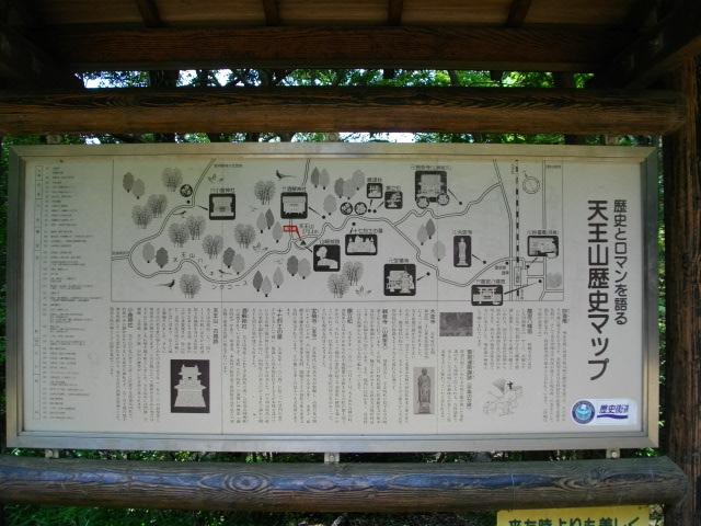 天王山28