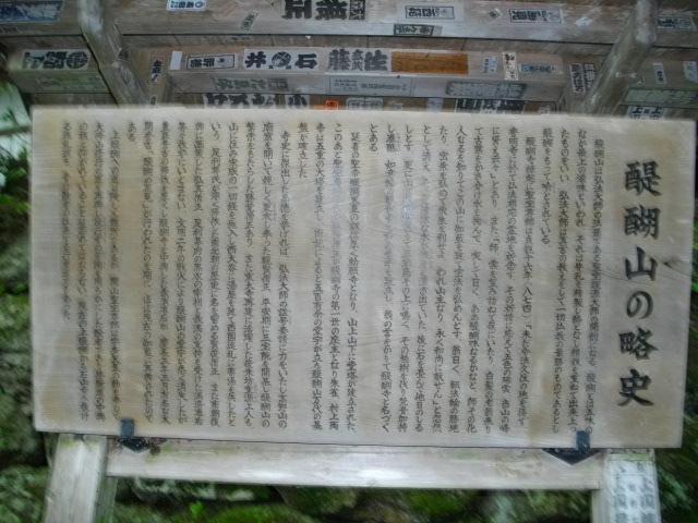 醍醐寺12