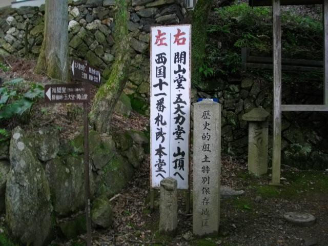 醍醐寺13