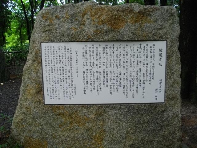 吉田山12